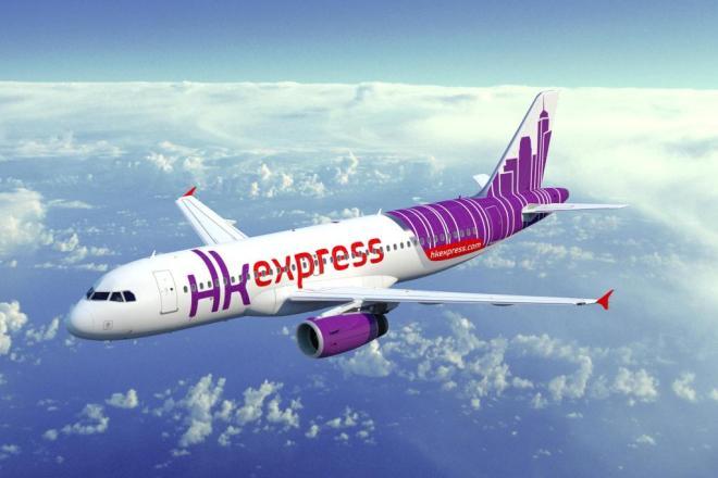 HKExpress-1024x682