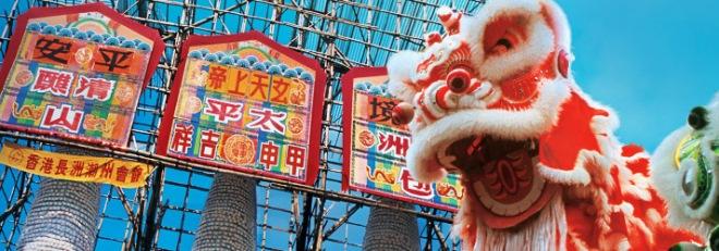 banner_cheung-chau-bun-festival